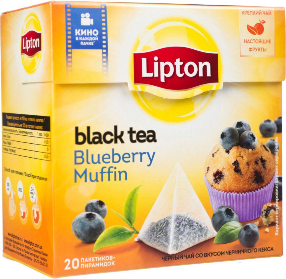 Чай черный Lipton blueberry muffin 20 пакетиков