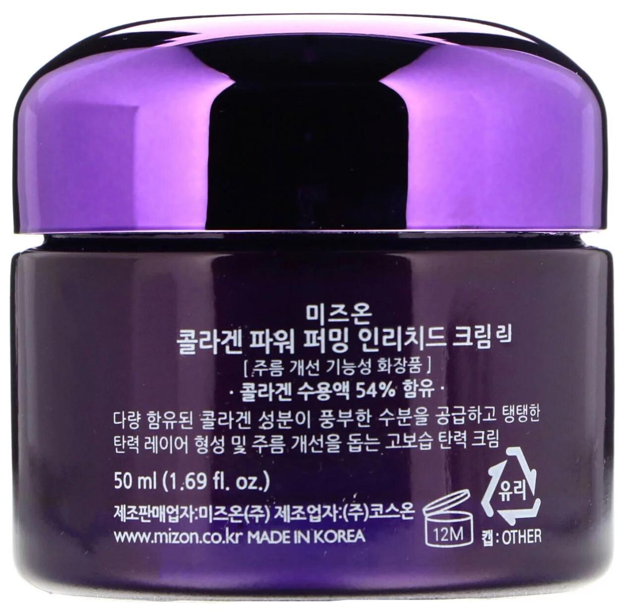 купить корейскую косметику мизон