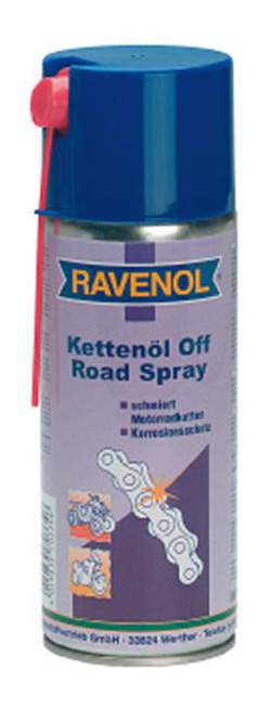 Смазка для цепей RAVENOL Off Road Kettenoel Off-Road Spray (0.4л) (4014835703346)