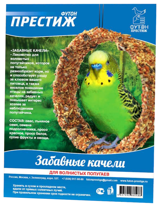 Лакомство для птиц , злаковое ассорти, 1шт, 0,095кг