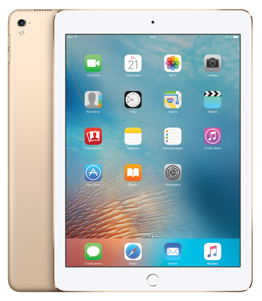 "Планшет Apple iPad Pro Wi-Fi 9.7"" 256Gb Gold (MLN12RU/A)"