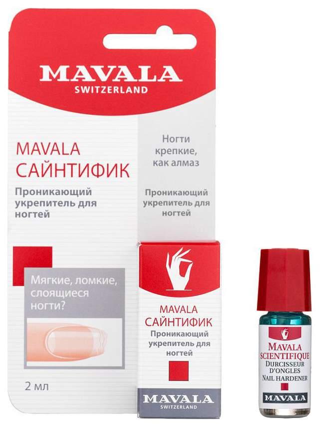 Лечебный лак Mavala Switzerland для укрепления ногтей