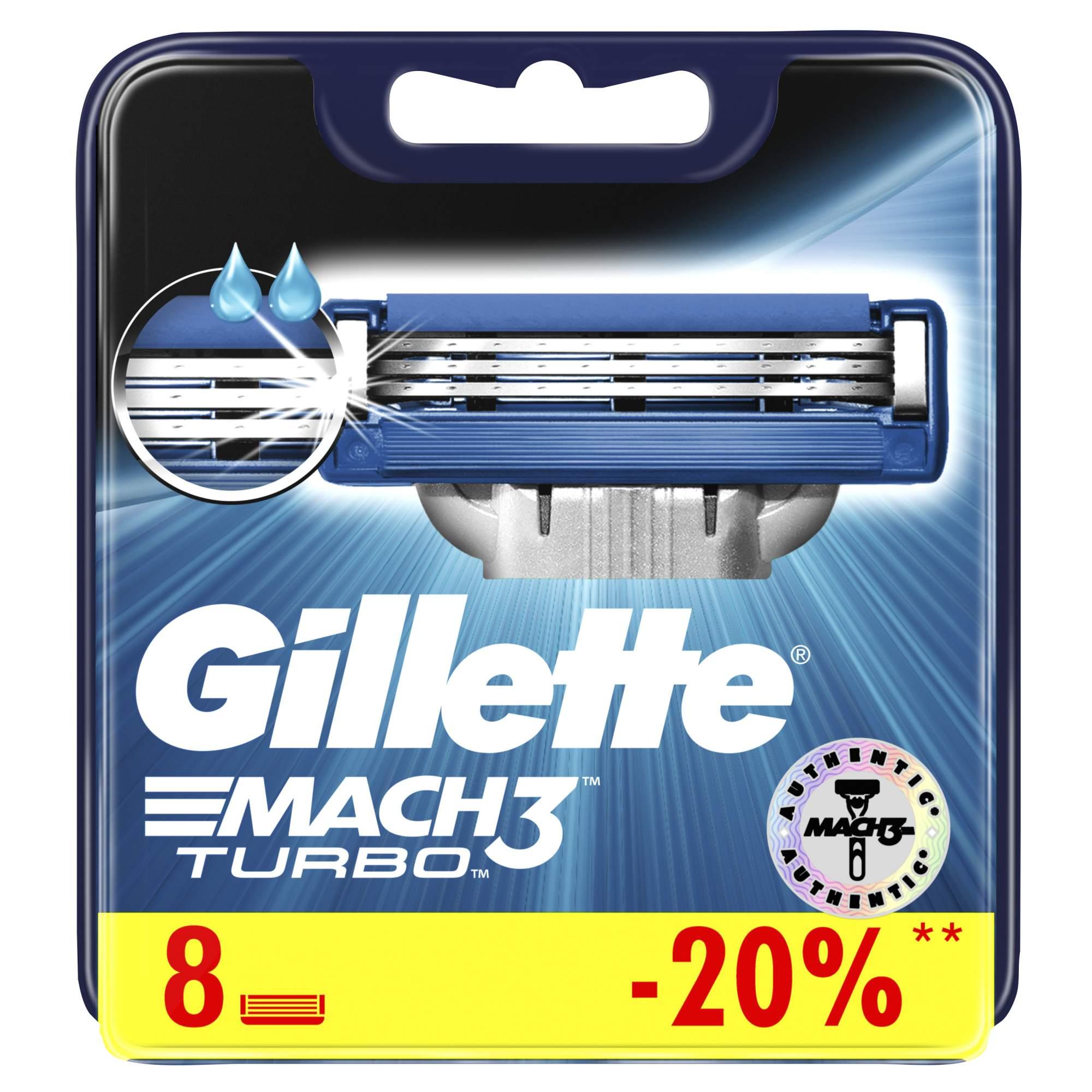 Сменные кассеты Gillette Mach3 Turbo 8 шт