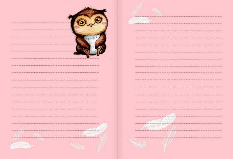 этом альбому картинки листы для дневника выбирается