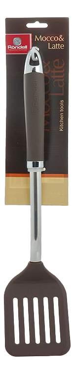 Лопатка перфорированная Rondell Mocco&Latte RD-602