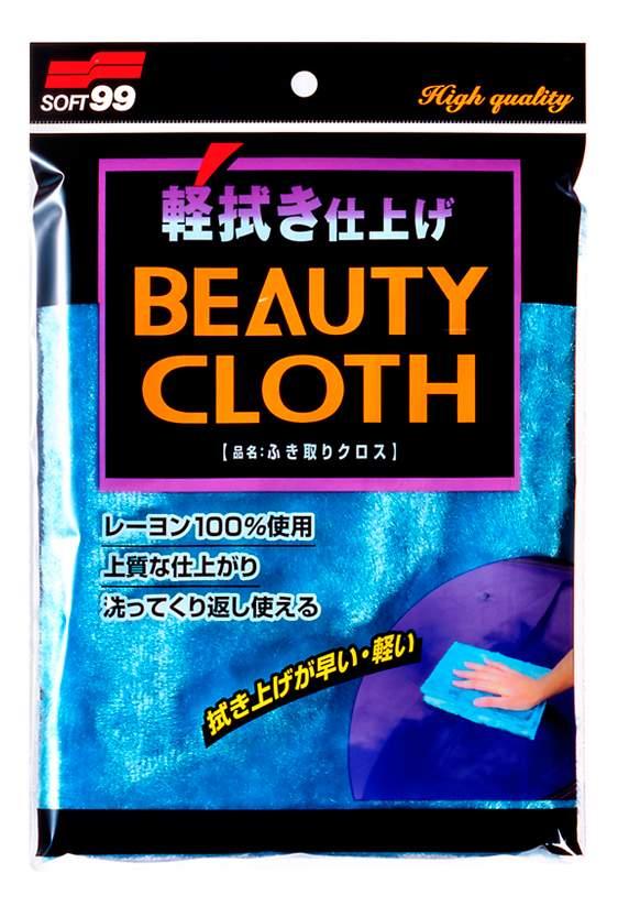 Ткань для полировки Soft99 Wipe Cloth Blue (4012)
