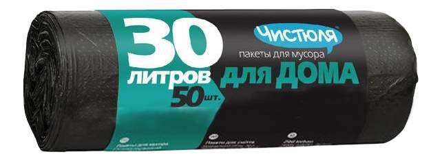 Мешок для мусора ЧИСТЮЛЯ рулон 30л*50 прочные