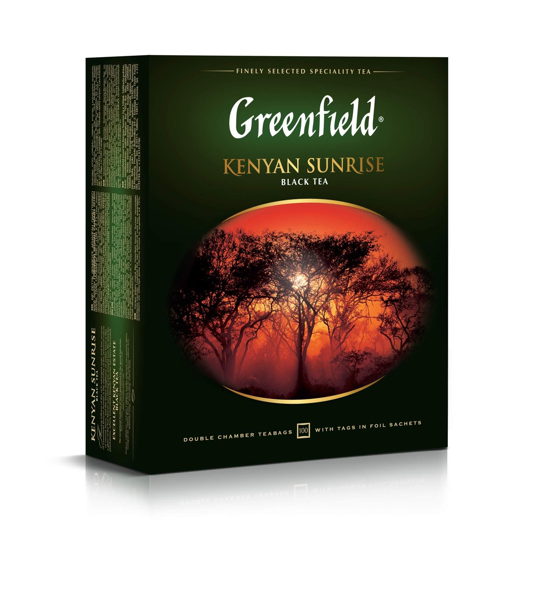 Чай черный Greenfield kenyan sunrise 100 пакетиков