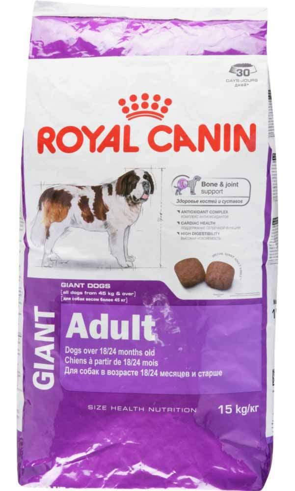 Сухой корм для собак ROYAL CANIN Adult Giant, птица, 15кг