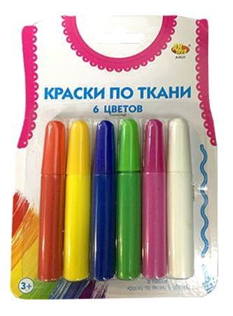 Краски Wingart По ткани a2622 6 цветов