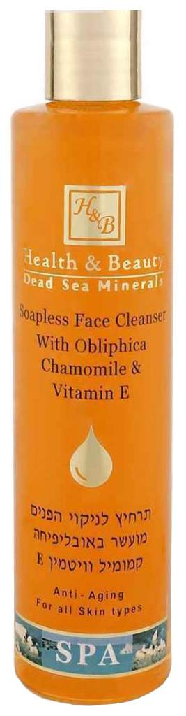 Пилинг для лица Health & Beauty Soapless Face Peeling 250 мл