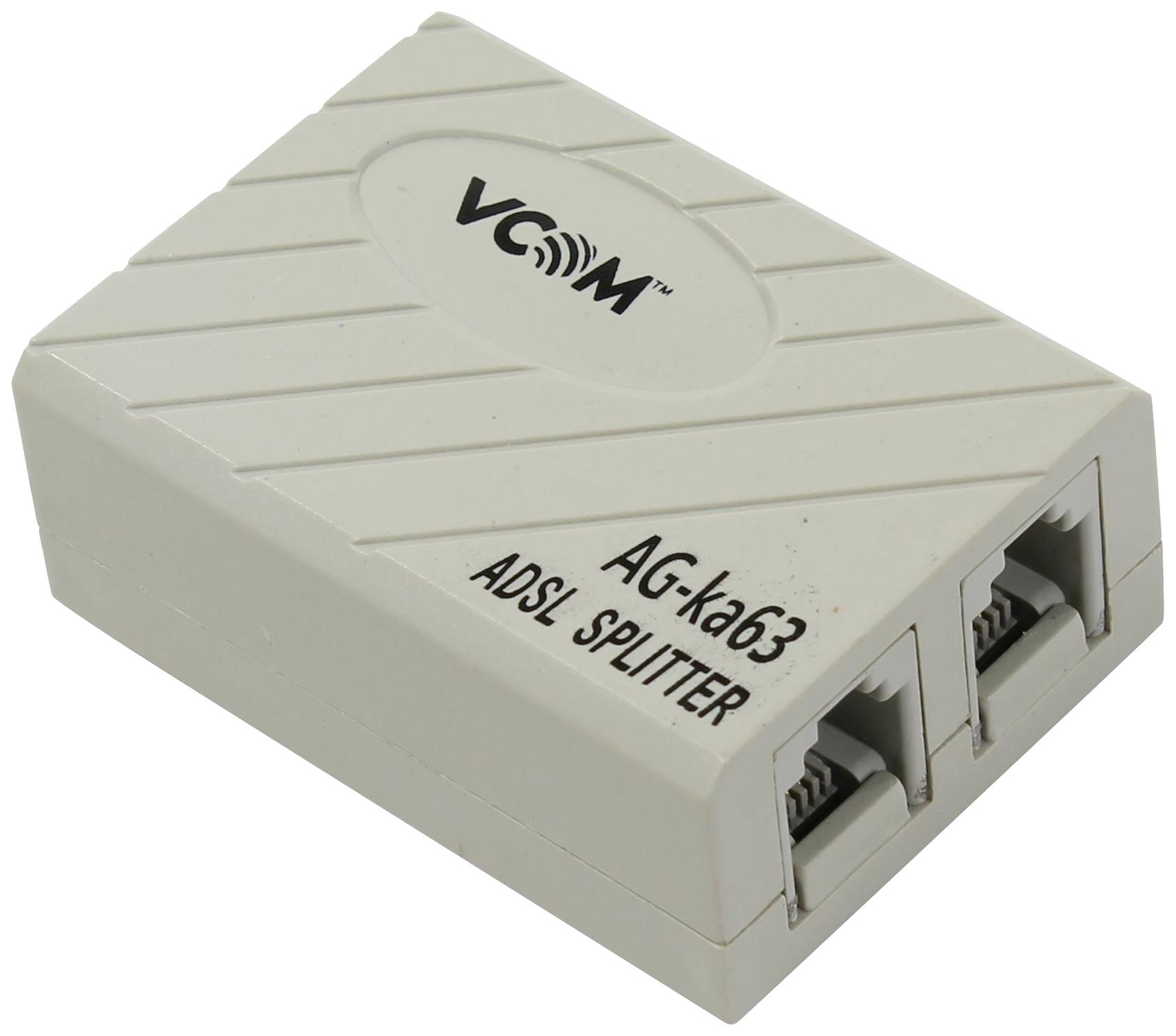 Разветвитель для компьютера Vcom AG-ka63