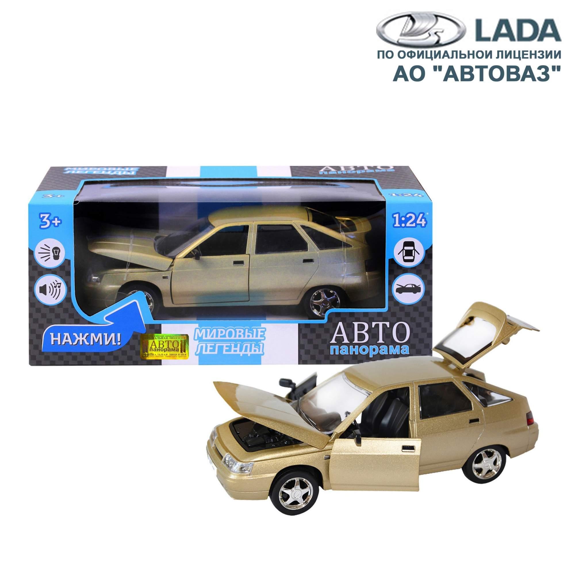 Машинка Автопанорама металлическая ВАЗ 2112 1:22 JB1200160