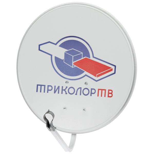 Комплект цифрового ТВ Триколор CTB-0.55