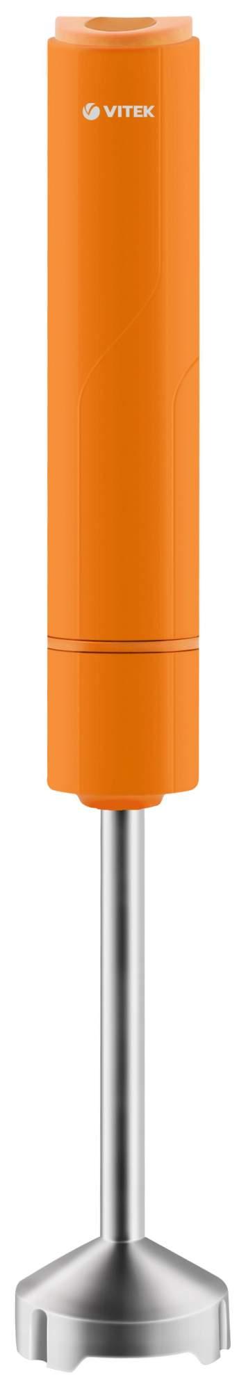 Блендер VITEK VT-1472 Orange