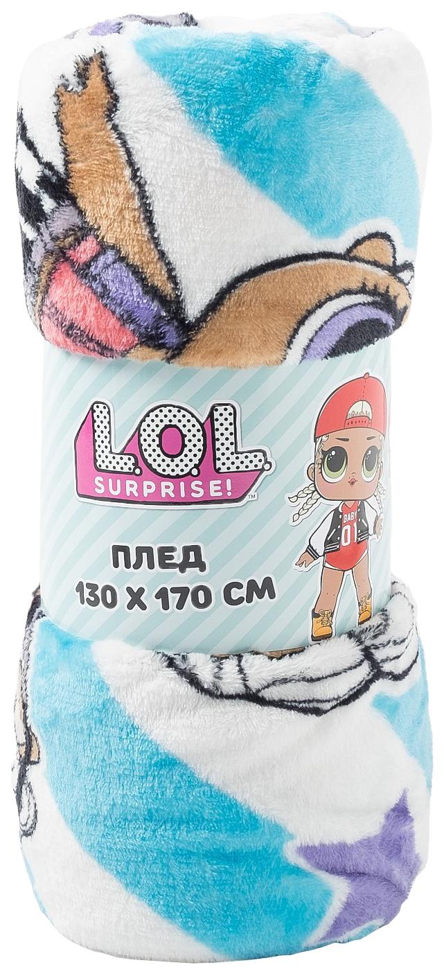 Плед Павлинка Куклы LOL полоса бирюза 130х170см аэрософт, 190г/м пэ100% Павлинка