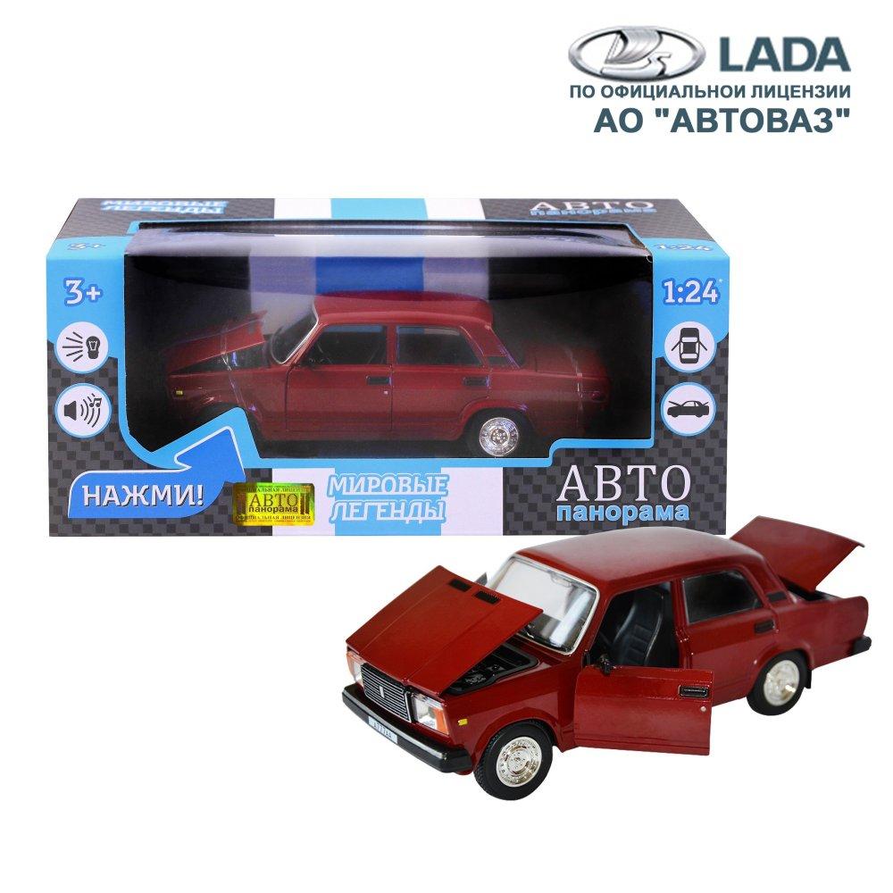 Машинка Автопанорама металлическая ВАЗ 2107 1:24 JB1200159