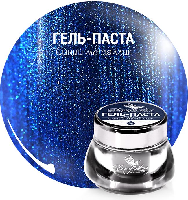 Гель-паста Dona Jerdona Синий металлик 5г