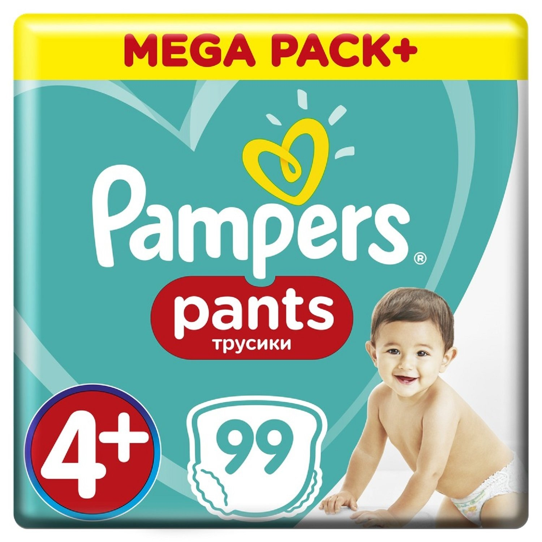 Трусики Pampers Pants 9-15 кг, размер 4+, 99 шт.