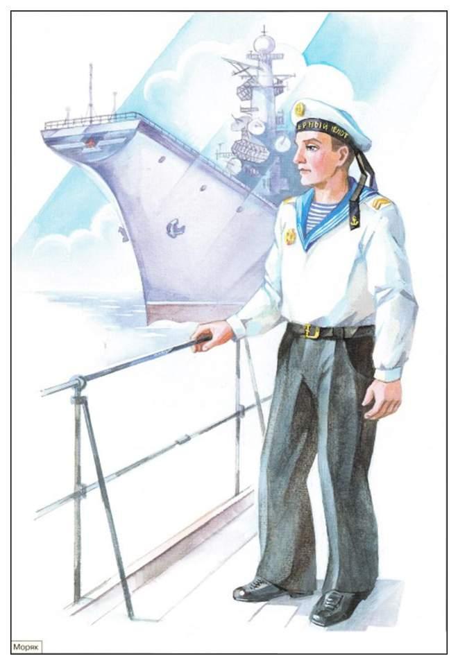 начну картинка моряка танкиста нефиг