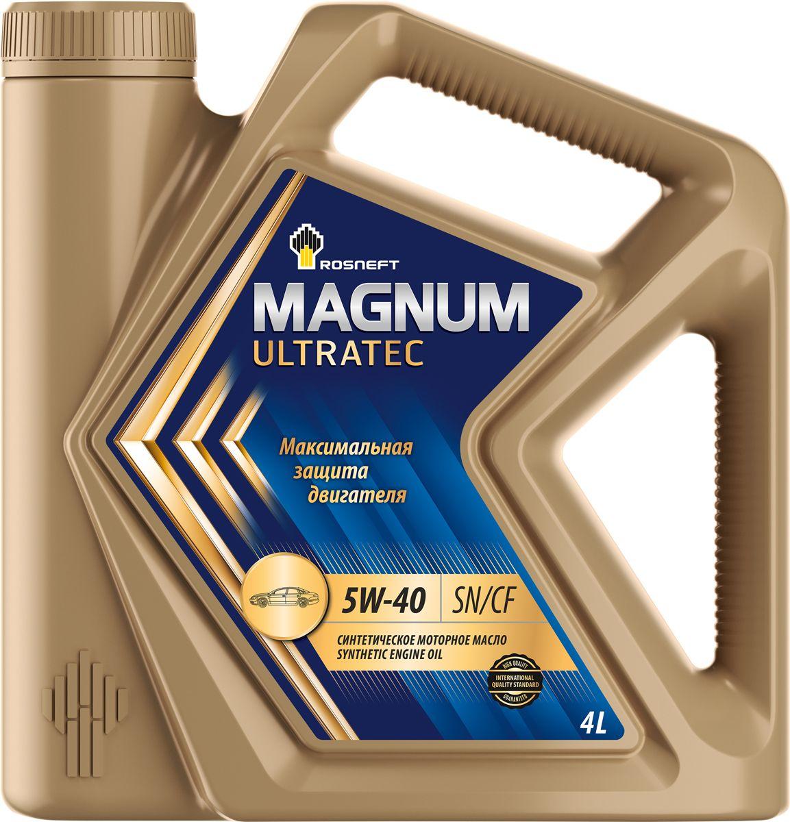 Роснефть Magnum Ultratec 5W-40 4 л