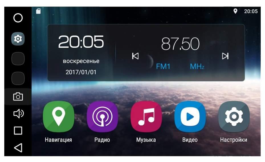 Штатная магнитола FarCar для Kia V908R