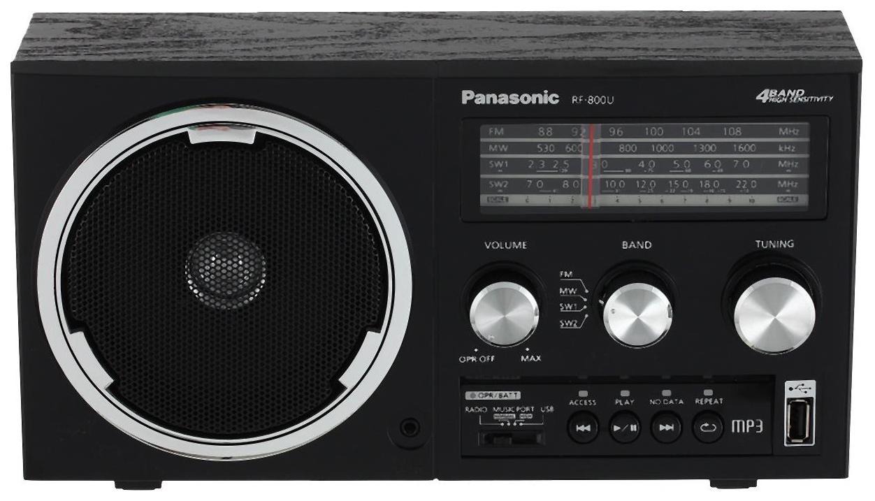 Радиоприемник Panasonic RF-800UEE1-K Black