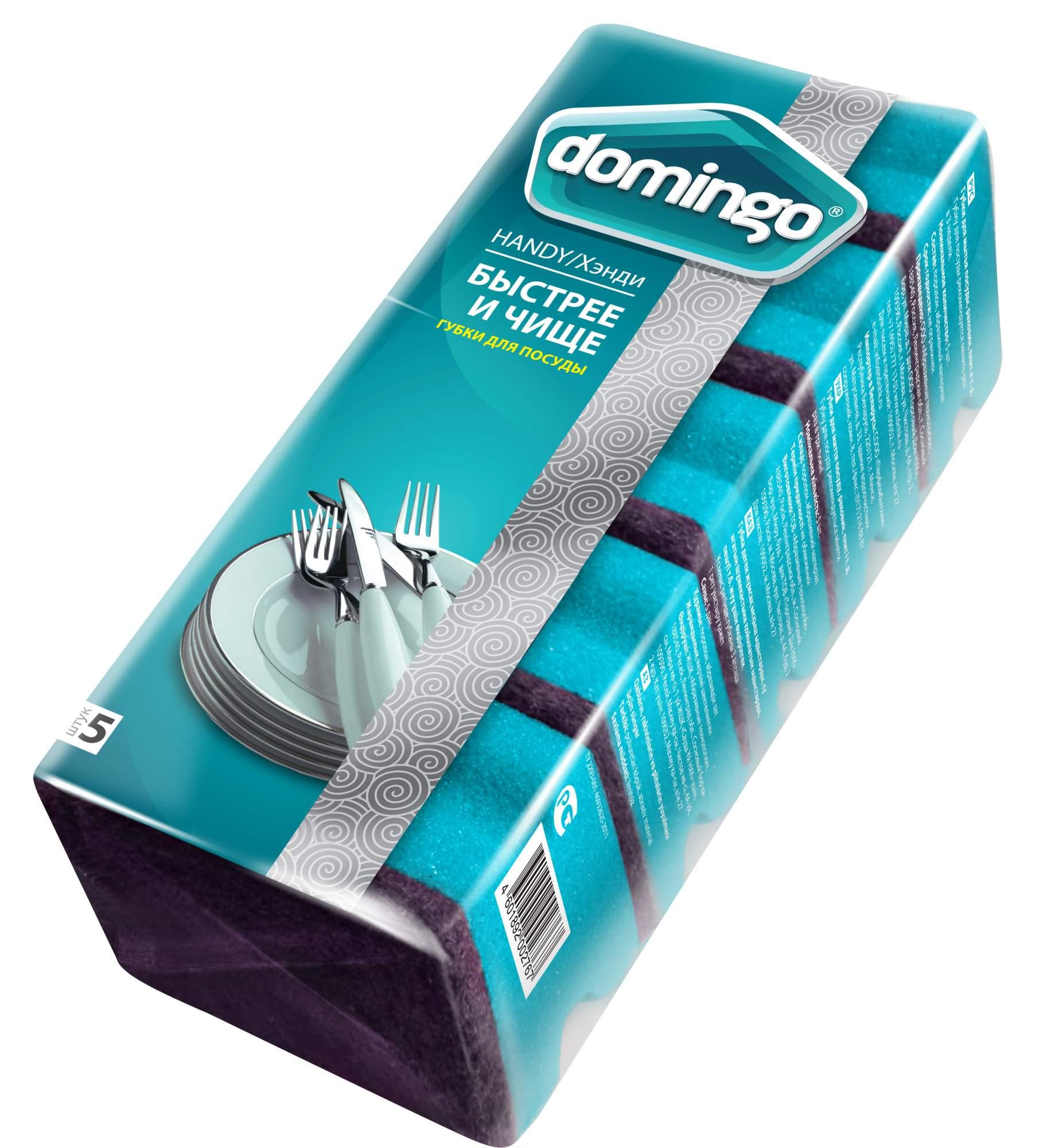 Губка для посуды Domingo Комфорт 5 шт