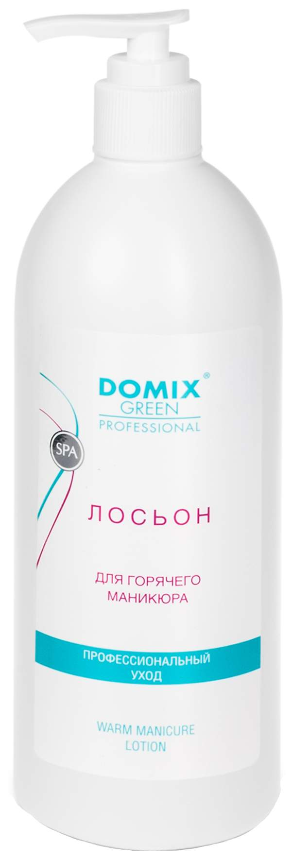 Лосьон для горячего маникюра Domix Green Professional 500 мл