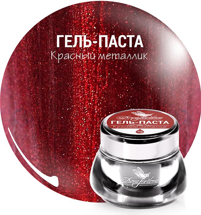 Гель-паста Dona Jerdona Красный металлик 5г