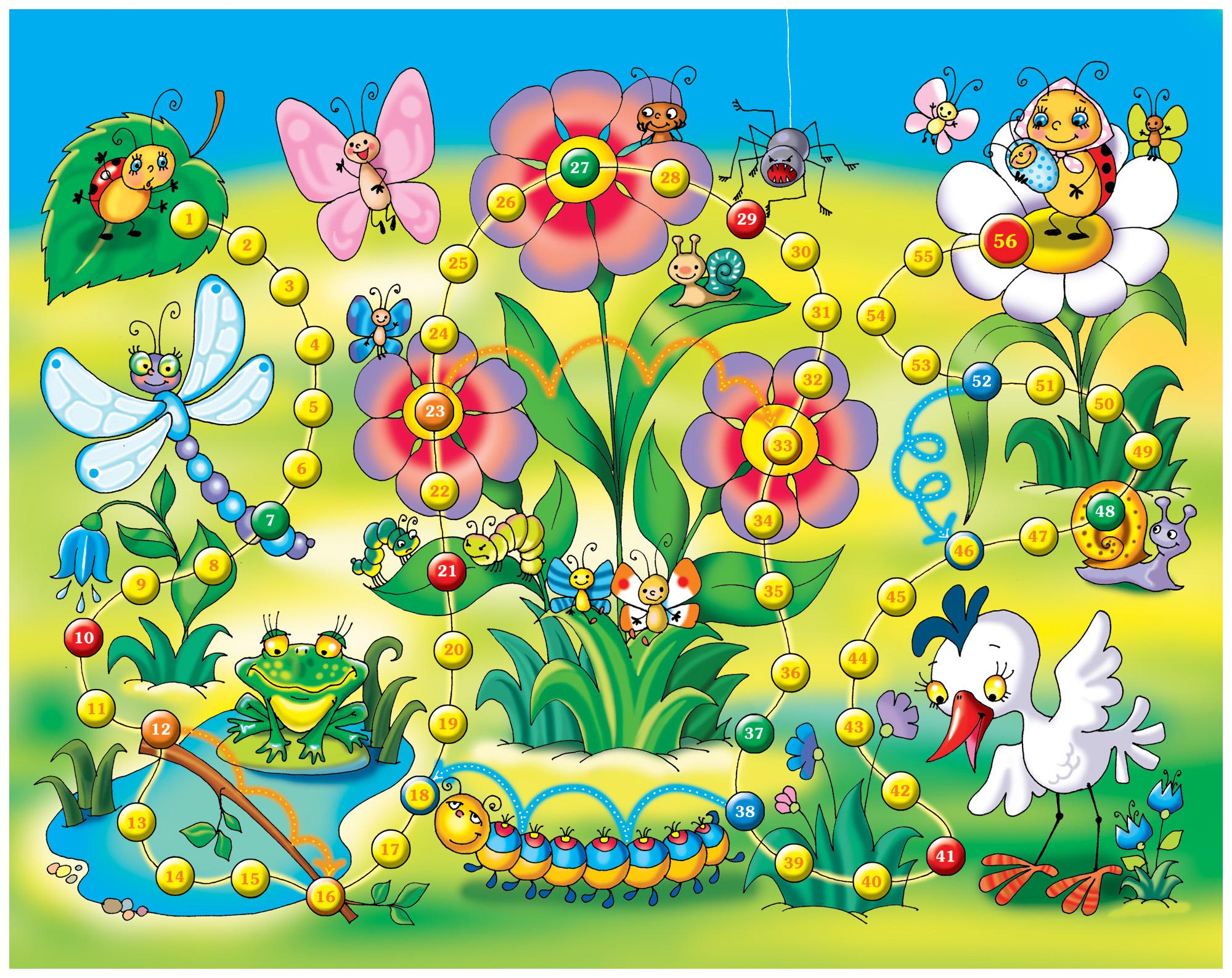 Картинки детские настольные игры