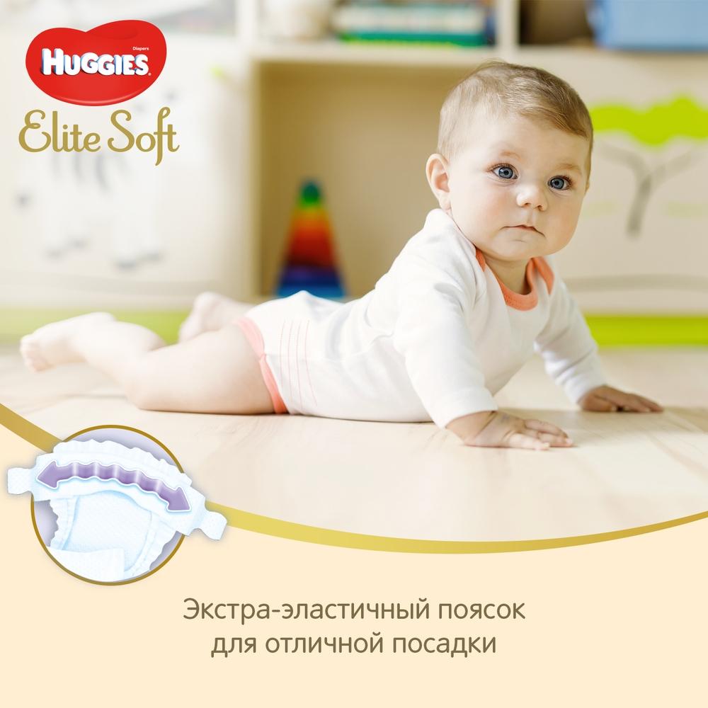 Подгузники Huggies Elite Soft 4 (8-14 кг), 132 шт.