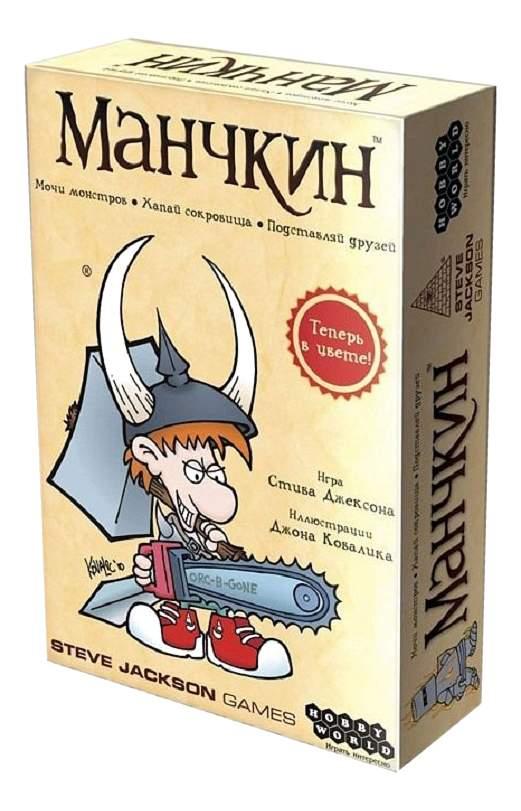 Карточная игра (Munchkin)
