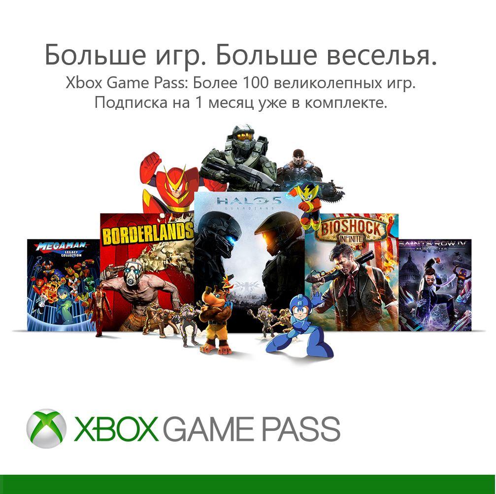 Игровая приставка Microsoft Xbox One X 1Tb Black+Game Pass 1 месяц+Xbox Live Gold 14 дней