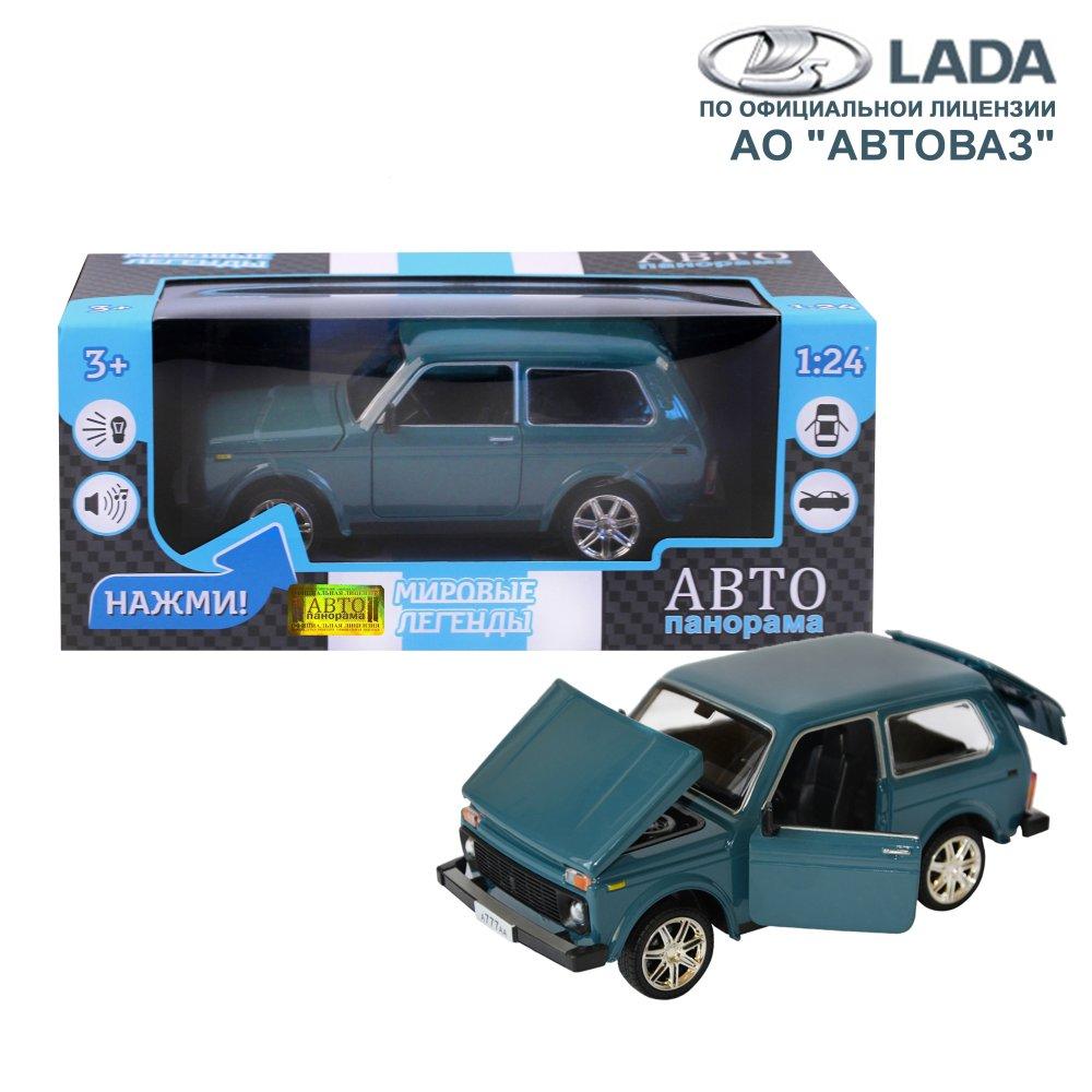 Машинка Автопанорама металлическая ВАЗ 21214 1:22 JB1200153