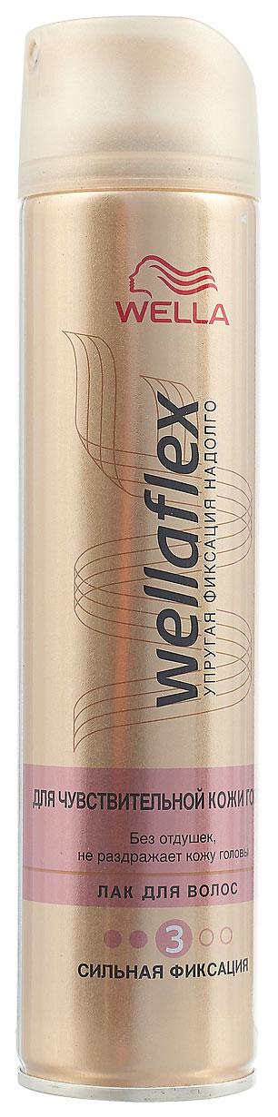 Лак для волос Wella Wellaflex Для чувствительной кожи головы 250 мл