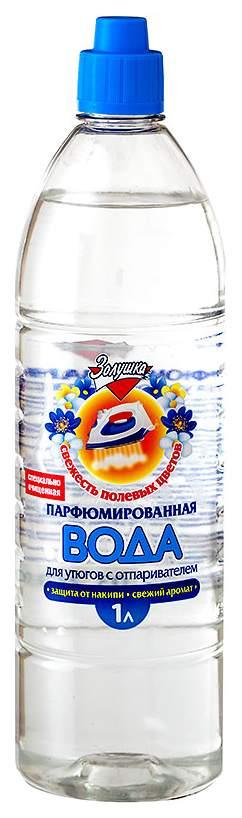 Вода для утюгов Золушка Свежесть полевых цветов Б 24-1