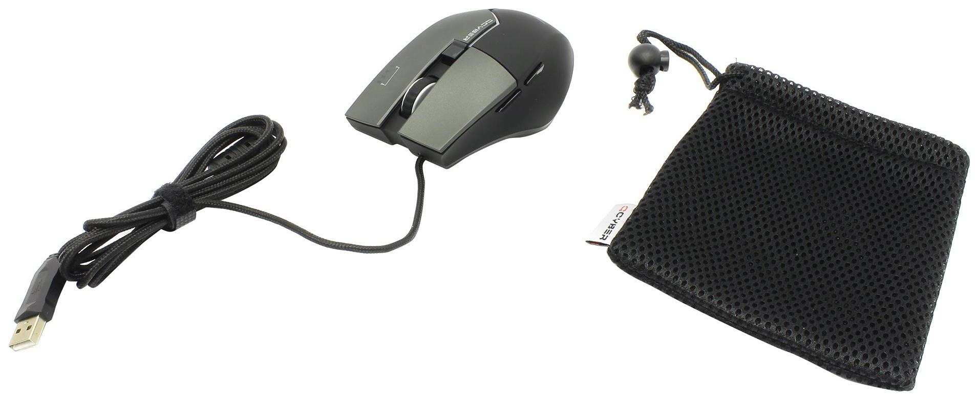 Проводная мышка QCYBER ZORG Grey (QC-02-004DV01)