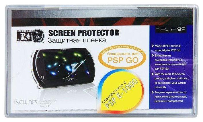 Защитная пленка Black Horns Screen Protector для PSP Go