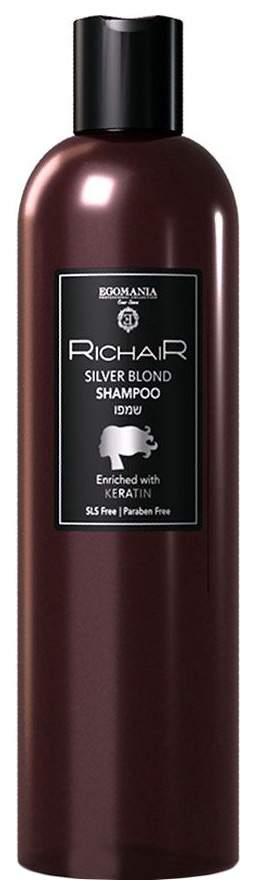 Шампунь Egomania RicHair Silver Blond 400 мл