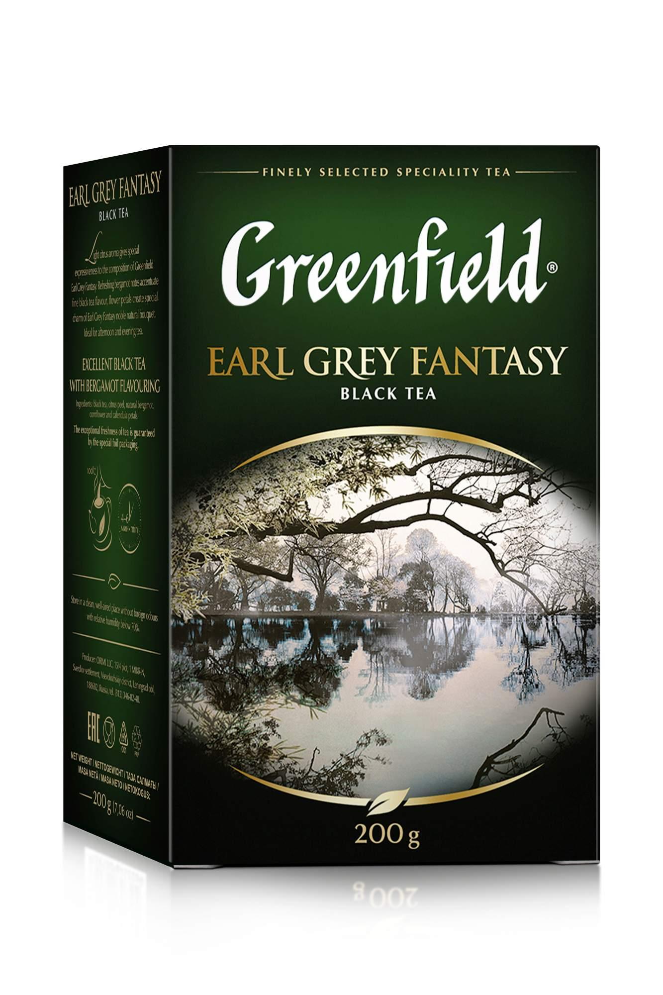 Чай черный Greenfield листовой earl grey fantasy 200 г