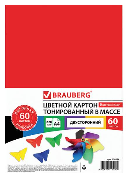 Цветной картон Brauberg 128986 А4, 6 цветов...