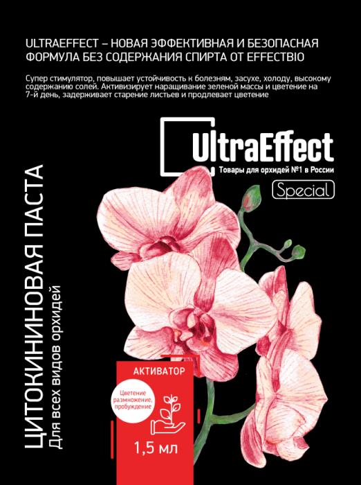 Цитокининовая паста UltraEffect Special 1.5мл для всех видов орхидей