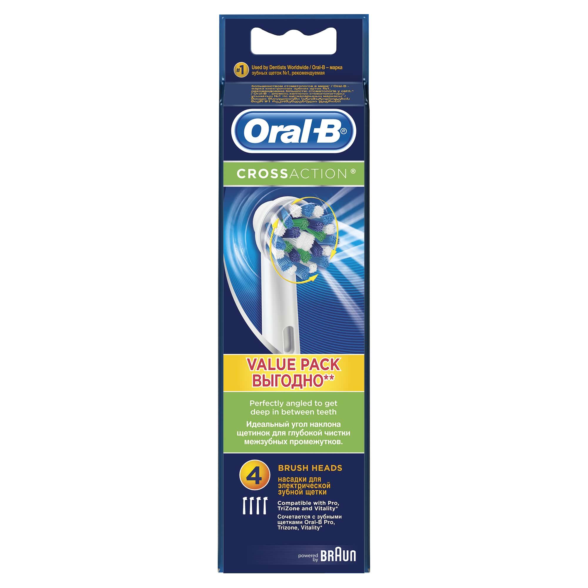 Насадка для электрической зубной щетки Oral-B EB50