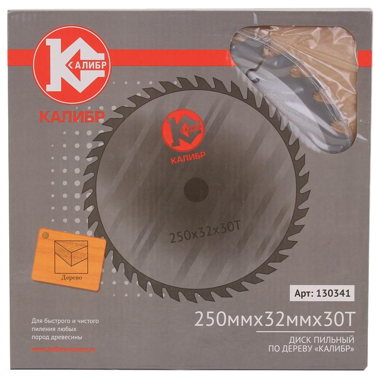 Пильный диск Калибр 250х32х30z 813