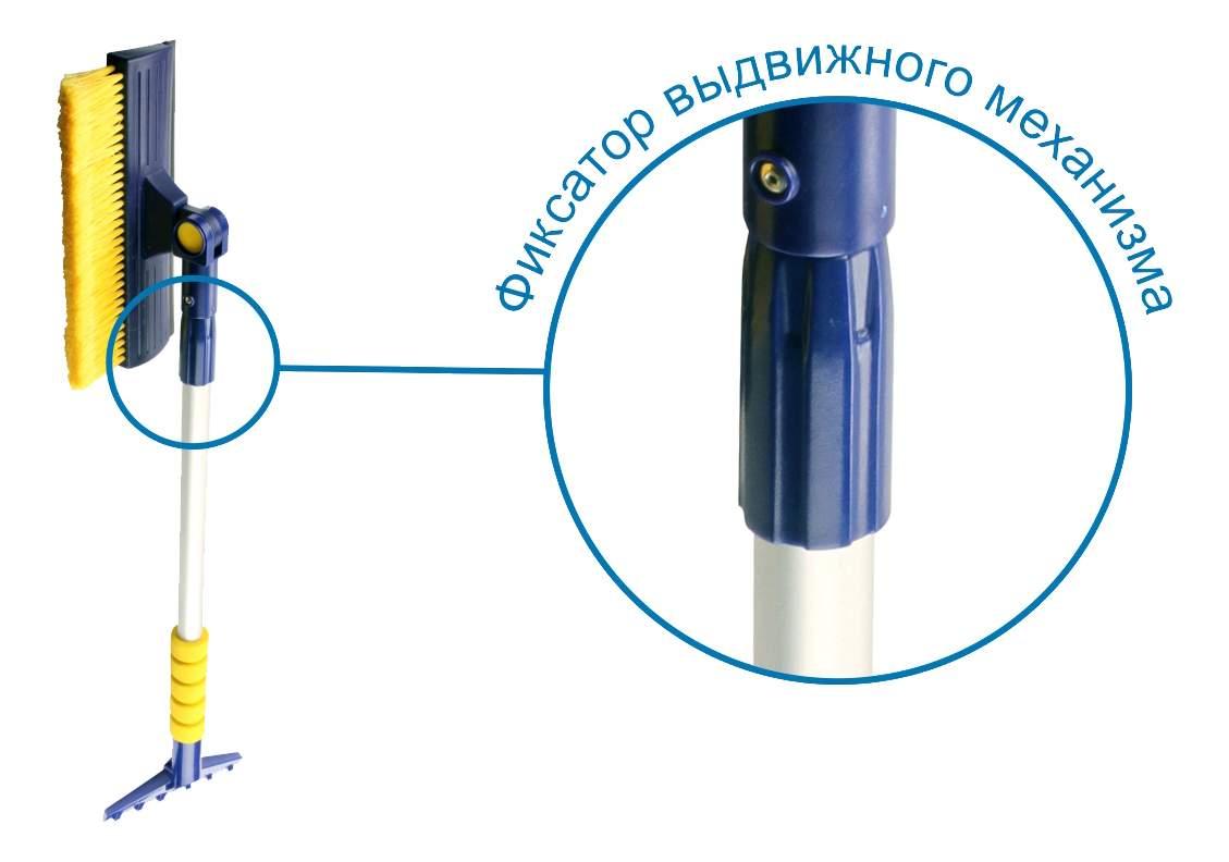 Щетка для очистки от снега GOODYEAR Телескопическая рукоятка, Встроенный скребок GY000208
