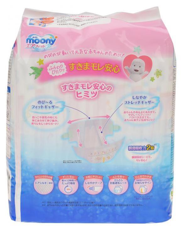 Подгузники moony, L (9-14 кг), 18 шт