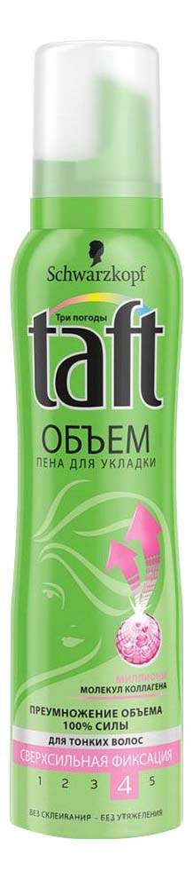 Пена для укладки волос Taft Объем сверхсильная фиксация 150 мл
