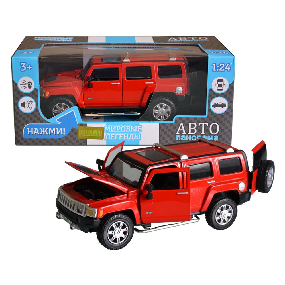 Машинка металлическая Автопанорама 1:24 Hummer H3 JB1200221