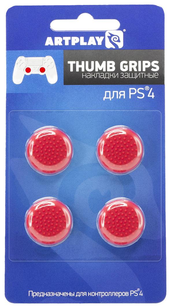Защитные накладки для стиков Artplays ACPS484 Красный